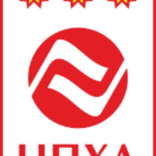 logo-nphl