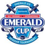 «Сокол-2008» вновь принимает участие в турнире«Emerald Cup» в Нижегородской области