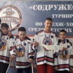 Детская следж-хоккейная команда «Атал» – призер турнира «Содружество»