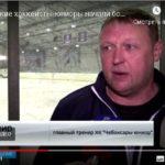Чебоксарские хоккеисты-юниоры начали борьбу за первенство в Приволжском федеральном округе