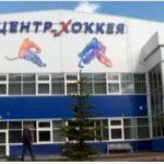 В Чебоксарах региональный Центр по хоккею откроется в конце мая