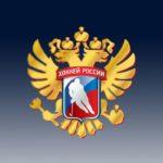 С 26 по 28 февраля в Новочебоксарске пройдут матчи третьего этапа Первенства ПФО среди юношей 2009 г.р.